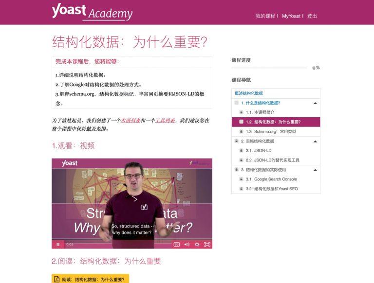 在线学习系统网站制作